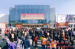 中国国际展览中心(新馆)乘车路线
