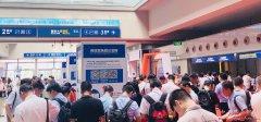 人气爆棚的2018深圳国际连接器线
